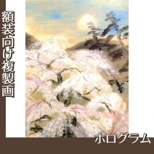 冨田溪仙「祇園夜桜図」【複製画:ホログラム】