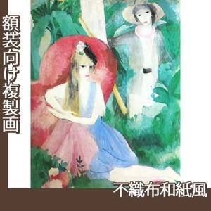 マリーローランサン「森のなかで」【複製画:不織布和紙風】