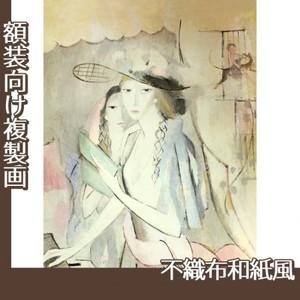 マリーローランサン「ピアノの前の二人の女」【複製画:不織布和紙風】