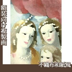 マリーローランサン「三つの女の顔 習作」【複製画:不織布和紙風】