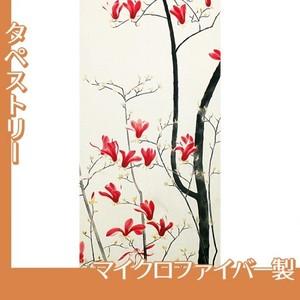 小林古径「木蓮」【タペストリー:マイクロファイバー】