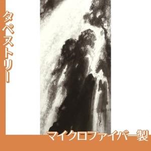 竹内栖鳳「瀑布」【タペストリー:マイクロファイバー】