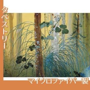 下村観山「木の間の秋(左)」【タペストリー:マイクロファイバー】