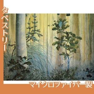 下村観山「木の間の秋(右)」【タペストリー:マイクロファイバー】