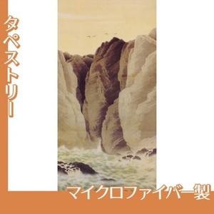 下村観山「荒磯」【タペストリー:マイクロファイバー】
