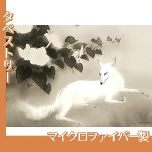 橋本関雪「夏夕」【タペストリー:マイクロファイバー】