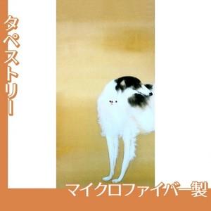 橋本関雪「唐犬図2(左)」【タペストリー:マイクロファイバー】