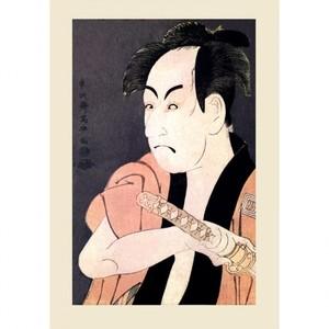 東洲斎写楽「初代市川男女蔵の奴一平」【ハンカチ・コースター・複製画】