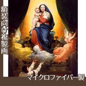 アングル「ルイ13世の誓願」【複製画:マイクロファイバー】