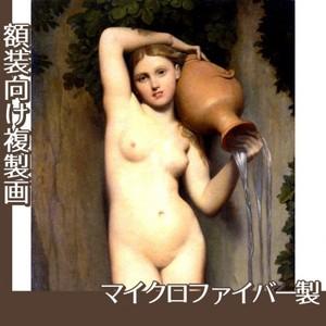 アングル「泉」【複製画:マイクロファイバー】