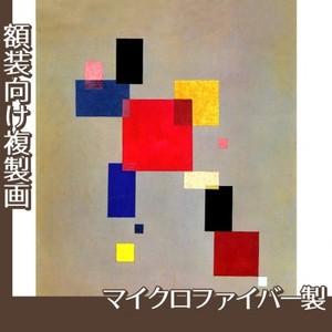 カンディンスキー「13の四角形」【複製画:マイクロファイバー】