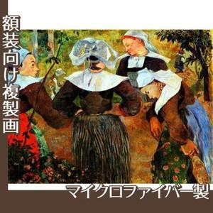 ゴーギャン「ブルターニュの農婦」【複製画:マイクロファイバー】