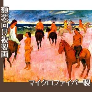 ゴーギャン「浜辺の騎手たち」【複製画:マイクロファイバー】