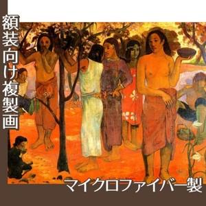 ゴーギャン「楽しき日々」【複製画:マイクロファイバー】