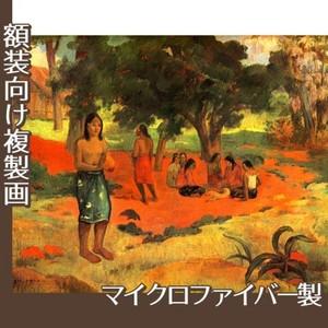 ゴーギャン「ささやき」【複製画:マイクロファイバー】