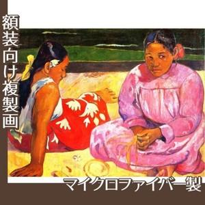 ゴーギャン「タヒチの女」【複製画:マイクロファイバー】