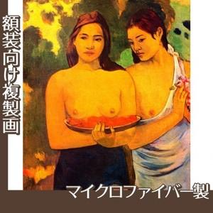 ゴーギャン「乳房と赤い花」【複製画:マイクロファイバー】