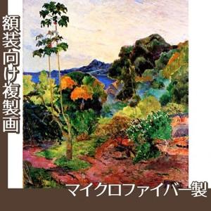 ゴーギャン「マルティニック島の熱帯植物」【複製画:マイクロファイバー】