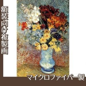 ゴッホ「マーガレットとアネモネの花」【複製画:マイクロファイバー】