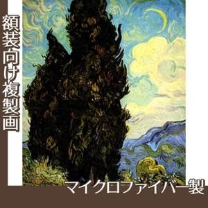 ゴッホ「糸杉」【複製画:マイクロファイバー】