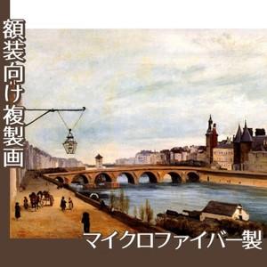 コロー「両替橋と裁判所」【複製画:マイクロファイバー】