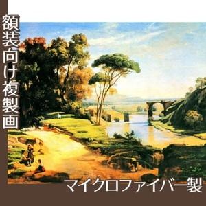 コロー「ナルニの橋」【複製画:マイクロファイバー】