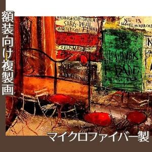 佐伯祐三「テラスの広告」【複製画:マイクロファイバー】