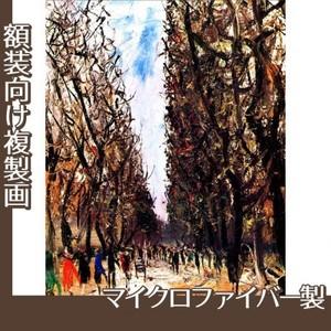 佐伯祐三「リュクサンブールの木立」【複製画:マイクロファイバー】