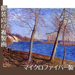 シスレー「ヴヌーの川岸」【複製画:マイクロファイバー】