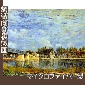 シスレー「サン=マメスの橋」【複製画:マイクロファイバー】