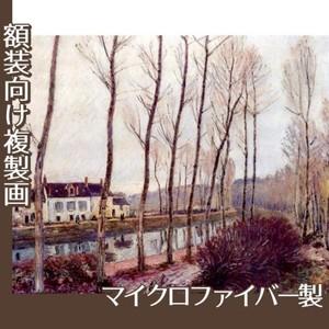 シスレー「ロワン川の運河、冬」【複製画:マイクロファイバー】