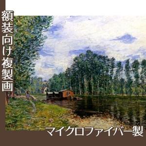 シスレー「ロワン川の洗濯場」【複製画:マイクロファイバー】