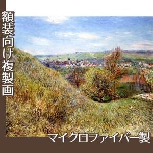シスレー「春のモレの丘にて、朝」【複製画:マイクロファイバー】