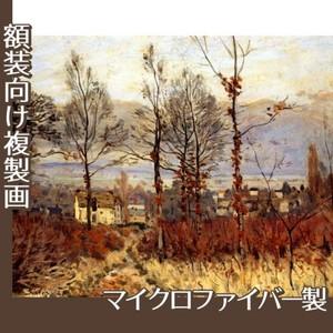 シスレー「森のはずれの村、秋景色」【複製画:マイクロファイバー】