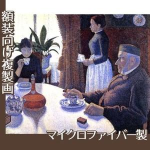 シニャック「朝食」【複製画:マイクロファイバー】