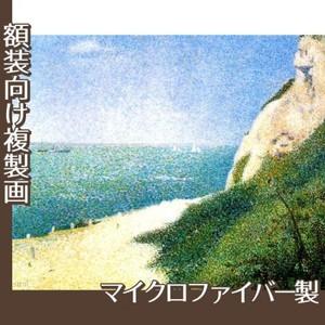 スーラ「バ・ビュタンの砂浜、オンフルール」【複製画:マイクロファイバー】