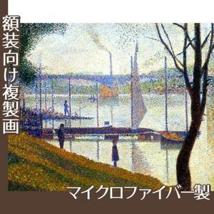 スーラ「クールブヴォワの橋」【複製画:マイクロファイバー】