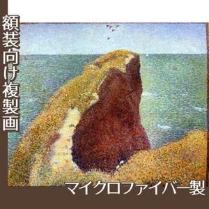 スーラ「グランカンのオック岬」【複製画:マイクロファイバー】