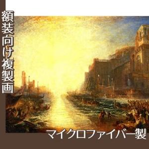 ターナー「レグルス」【複製画:マイクロファイバー】