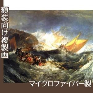 ターナー「輸送船の難破」【複製画:マイクロファイバー】