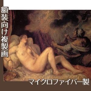 ティツアーノ「ダナエ」【複製画:マイクロファイバー】