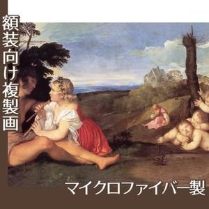 ティツアーノ「人生の三世代のアレゴリー」【複製画:マイクロファイバー】