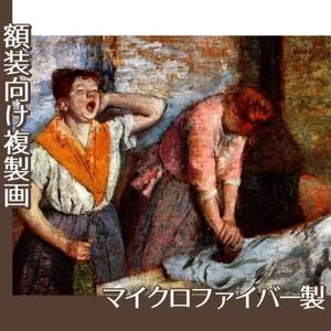 ドガ「洗濯女」【複製画:マイクロファイバー】