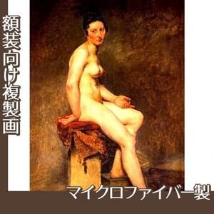 ドラクロワ「坐る裸婦・ローズ嬢」【複製画:マイクロファイバー】