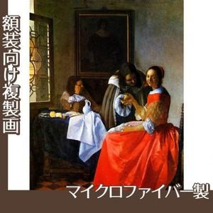 フェルメール「2人の紳士と女」【複製画:マイクロファイバー】