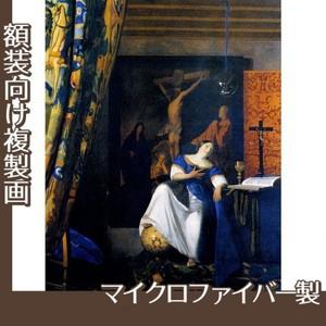 フェルメール「信仰の萬意」【複製画:マイクロファイバー】