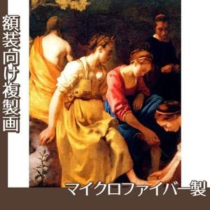 フェルメール「ダイアナとニンフたち」【複製画:マイクロファイバー】