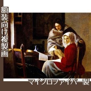 フェルメール「稽古の中断」【複製画:マイクロファイバー】