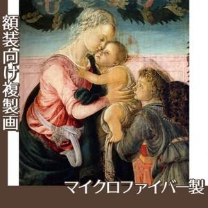ボッティチェリ「聖母子と天使」【複製画:マイクロファイバー】