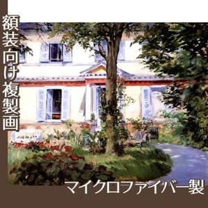 マネ「リュエイユの家」【複製画:マイクロファイバー】